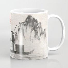 Japan Fisherman Art Coffee Mug