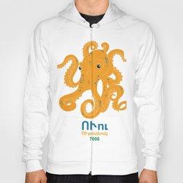 Octopus - Utotnuk Hoody
