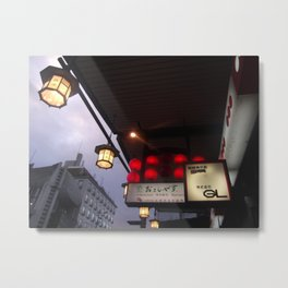 Kyoto Floating Latterns and all Japanese signpost Metal Print
