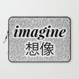 imagine - Ariana - lyrics - imagination - white black Laptop Sleeve