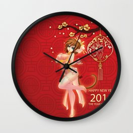 Year of the Fire Monkey Wall Clock