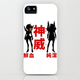 Kamui La Kamui iPhone Case