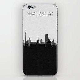 City Skylines: Yekaterinburg iPhone Skin