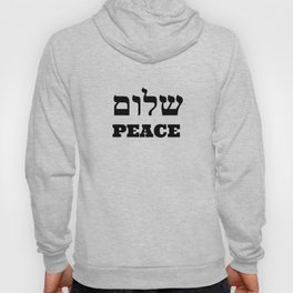SHALOM   PEACE Hebrew-English Hoody