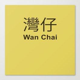 Wan Chai Hong Kong Canvas Print