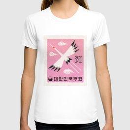 1960 KOREA Red Crowned Crane Postage Stamp T-shirt
