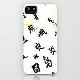 Character.... iPhone Case
