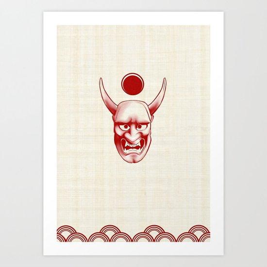 Oni over the sea Art Print