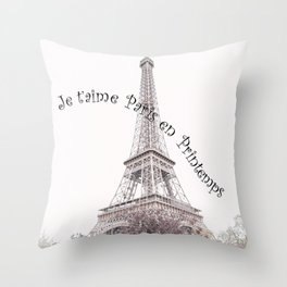 ET with Text Throw Pillow