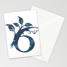 S6 Arabic Stationery Cards