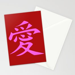 The word LOVE in Japanese Kanji Script - LOVE in an Asian / Oriental style writing. Pink on Red Stationery Cards