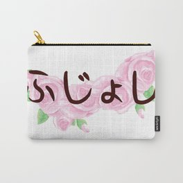 Fujoshi Carry-All Pouch
