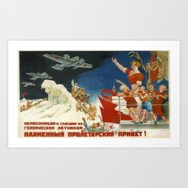 Vintage poster - Soviet Art Poster Art Print