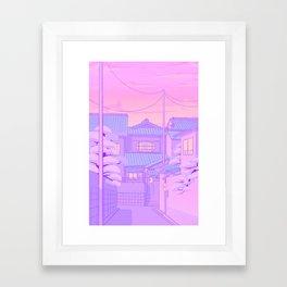 Kyoto Walk Framed Art Print