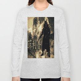 Honor of the Samurai Long Sleeve T-shirt