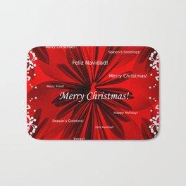 Merry Christmas #decor #homedecor #society6 Bath Mat