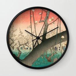 Hiroshige - Plum Garden in Kameido - Hiroshige Artwork Ukiyo-e Japanese Print Japanese Wall Art Edo Period Wall Clock