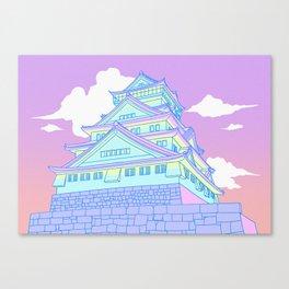 Osaka Castle Canvas Print