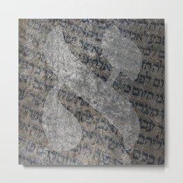 Hebrew Letter Aleph Torah Scroll Art Metal Print