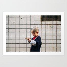 Tech, Xiamen, China Art Print
