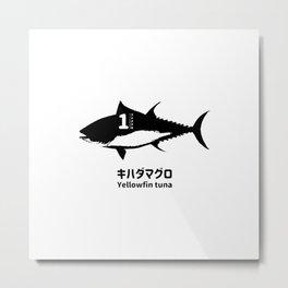 Seafood collection No.1 Yellowfin tuna on Japanese and English in black シーフードコレクション No.1キハダマグロ   Metal Print