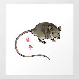 Year of the Mouse Art Print