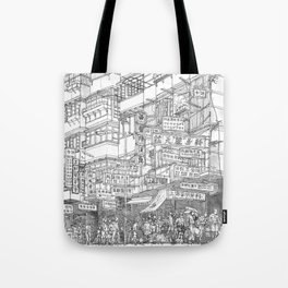 Hong Kong. Kowloon Walled City Tote Bag