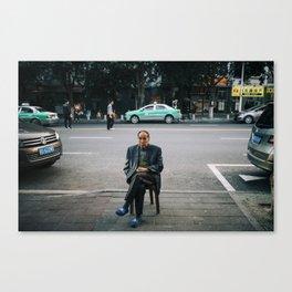 Relaxing Xiamen, China Canvas Print