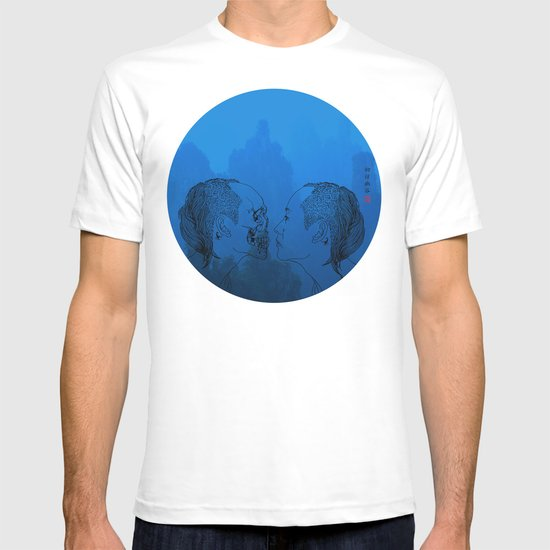 Self portrait-Another View T-shirt