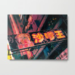 NEON Hong Kong  Collection S02 Metal Print