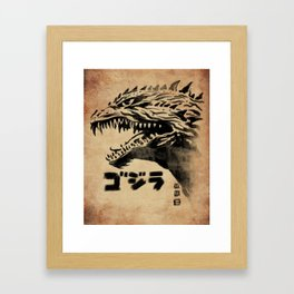 Waterbrushed King Framed Art Print