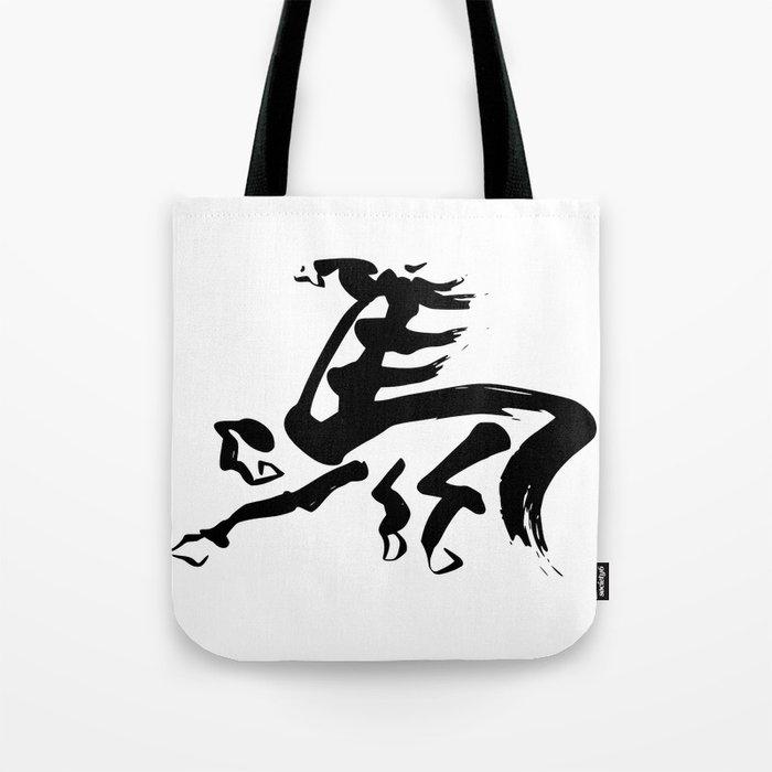 Zen brush horse black and white Tote Bag