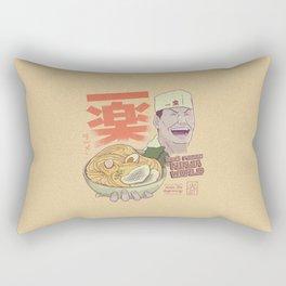 The Best Ichiraku Ramen Rectangular Pillow
