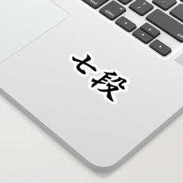 Nanadan (7th Degree Black Belt in Japanese Martial Arts) Sticker