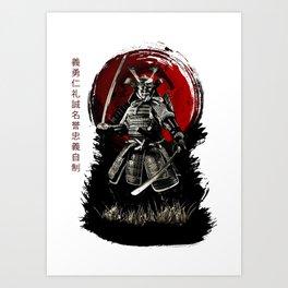 Bushido Samurai Art Print