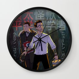 Gottlieb and Geiszler - Pacific Rim Wall Clock