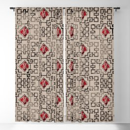Chinese New Year of The Rat Pattern Blackout Curtain