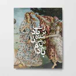 Persian mix: Birth of Venus Metal Print