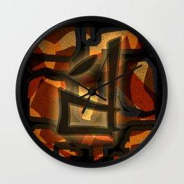 Ninjago Cole 2015 Wall Clock