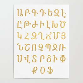ARMENIAN ALPHABET - Gold and White Poster