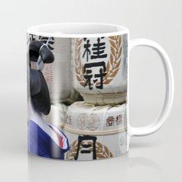 Geisha Maiko Photo Coffee Mug