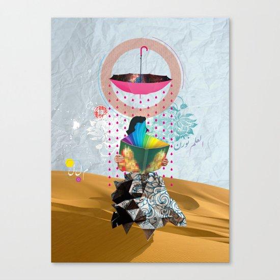 Desert Of Knowledge Canvas Print