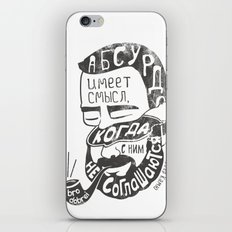 absurd iPhone & iPod Skin