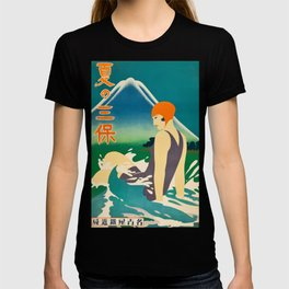 Vintage Travel Poster Japan Swimmer Painting  T-shirt