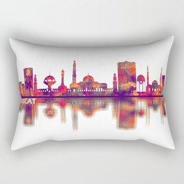 Muscat Oman Skyline Rectangular Pillow