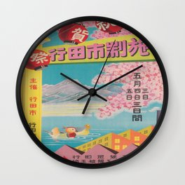 Japanese Festival for Gyoda, Japan Vintage Travel Poster Wall Clock