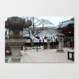 The Shrine's Grounds Canvas Print