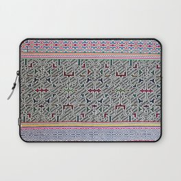 Song to Bring Blessings to a Marriage - Traditional Shipibo Art - Indigenous Ayahuasca Patterns Laptop Sleeve