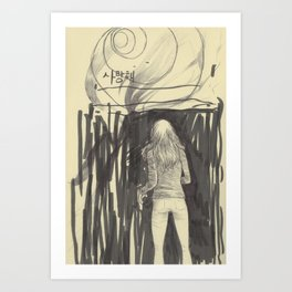 saranghae Art Print
