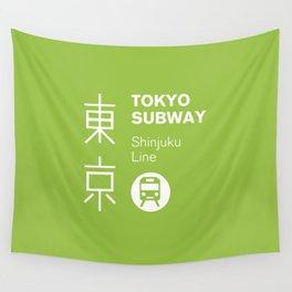 Tokyo Subway - Shinjuku Line Wall Tapestry
